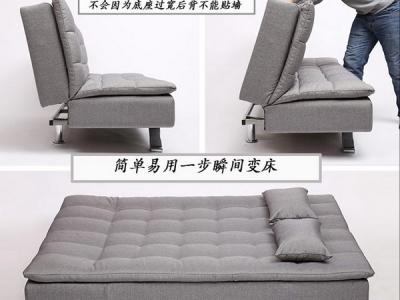可折叠沙发床
