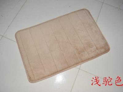 carpet 50*80cm