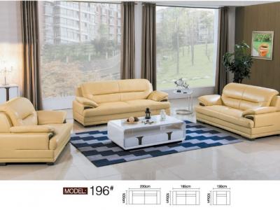 真皮沙发套件A196#